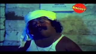 Vedikettu Malayalam Movie Comedy Scene   Prameela   Unnimary   Malayalam New Movies