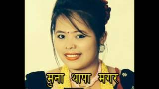 Bar pipalko Chhaya le, Vocal - Milan Roka & Muna Thapa, Laya - Ramu Khadka, Shabda - Millan Roka