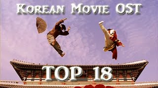 Korean Movie OST TOP 18