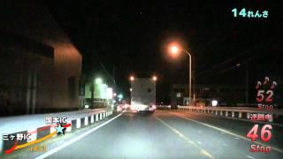 Red Signal 50 2010年度版 Part 36 ~赤信号50stopでどこまでいける?~