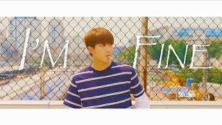 BTS (방탄소년단) ~ I'M FINE   MV
