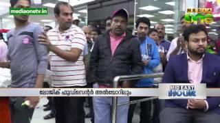 Logic Food Center Al Khor opens for public