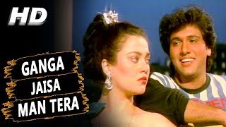 Ganga Jaisa Man Tera | Mohammed Aziz, Kavita Krishnamurthy| Jung Baaz 1989 Songs | Govinda