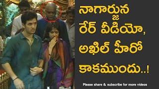 Telugu Actor Nagarjuna and Amala with Akhil rare video