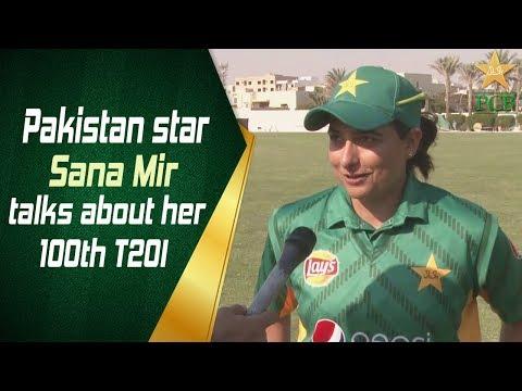 Xxx Mp4 Pakistan Star Sana Mir Talks About Her 100th T20I Memories Of The Pakistan Windies Series PCB 3gp Sex