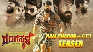 Debonair Ram Charan As Kitti - Rangasthala Kannada Movie