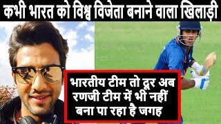 This player, who has ever made India a world champion, not able to make Indian team & Ranji team .