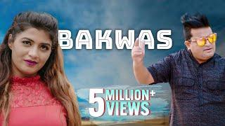 Bakwas || Ak Tyagi || Raju Punjabi || Vr.Bros || New Haryanvi Song 2017
