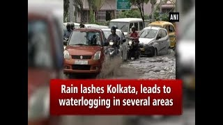 Rain lashes Kolkata, leads to waterlogging in several areas - West Begal #News
