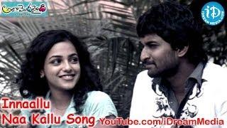 Innaallu Naa Kallu Song - Ala Modalaindi Movie Songs - Nani - Nitya Menon - Sneha Ullal