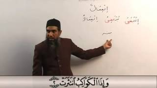 Arabic Course 60 by Sheikh Aamir Sohail Lecture 60 Urdu