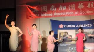2014 China Airlines Flight Attendants fellowship Dance show