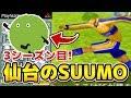 Download Lagu MP3 【サカつく2002】3シーズン目!仙台に緑髪の選手が!wそして樋口が開花!? - #20