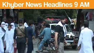Khyber News Headlines 09:00 AM - 29 June 2017