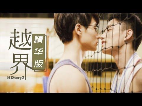 always korean movie subtitle