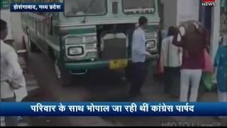Video Viral: Congress Councilor creates ruckus at toll plaza टोल प्लाजा पर महिला पार्षद ने की मारपीट