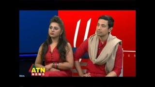 Young NIte  - ATN News Anil Bagchir Bijoy   (16 12 15)   Part 02