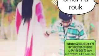 bangla song si tutul 2016