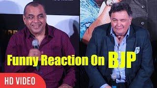 Paresh Rawal Funny Reaction On BPJ   Paresh Rawal And Rishi Kapoor Movies Together
