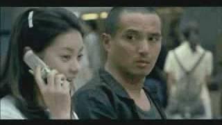 Bad Guy - Trailer
