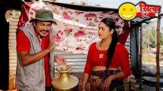Nepali Comedy Khitka Dot Com Trailer | (खित्का डट कम)  | कमेडी टेलीसिरियल | Comedy Serial