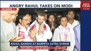 Was Denied Temple Entry Due To RSS: Rahul Gandhi