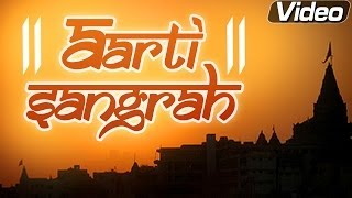 Aarti Sangrah | 12 Hindu Gods Aarti Songs | Bhakti Songs