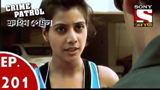 Crime Patrol - ক্রাইম প্যাট্রোল (Bengali) - Ep 201- Sick Mentality!