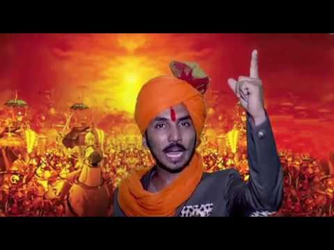 Xxx Mp4 Jai MAA Bhawani Song 3gp Sex