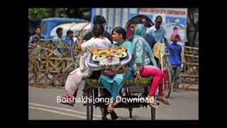 Pohela Boishakh all Popular audio songs Download Free