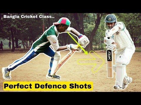 Xxx Mp4 Perfect Defense Short Cricket Ll New 2018 Bangla Cricket Class Ll 3gp Sex