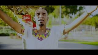 Chombe - Ema Ethiopia | እማ ኢትዬዺያ - New Ethiopian Music 2018 (Official Video)