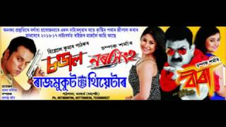 Barbie Doll - RAJMUKUT THEATRE 2016-17 - zubeen