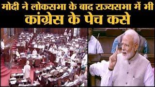 Narendra Modi Speech Rajyasabha Congress की छिलने के साथ Tabrez Ansari, Chamki Bukhar पर भी बोले