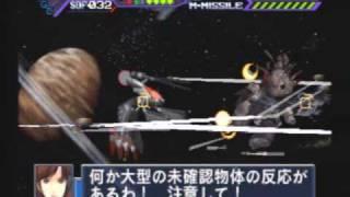 The Super Dimension Fortress Macross Game Sample - Sega Saturn