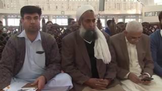 Ali Tel arap makamı Ezan