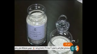 Iran ICDCO Science based company made Hydrocracking Catalyst ساخت كاتاليست هيدروكركينگ ايران