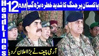 Army Chief takes a Big Decision against India | Headlines 12 AM | 14 November 2018 | Dunya News