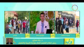 """8 الصبح - مداخلة رئيس قطاع التعليم العام """" د/ رضا حجازي """" بشأن امتحانات الثانوية العامة"""