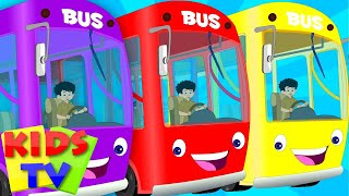 The Wheels On The Bus | English Nursery Rhymes For Kids | Children's Songs From Kids TV