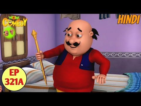 Motu Patlu | Cartoon in Hindi | 3D Animated Cartoon Series for Kids | Motu Ki Jaadu Ki Chadi