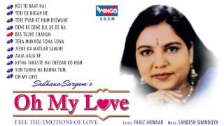 Valentine Day Special - Sadhana Sargam Hits - Romantic Song Collection | Oh My Love