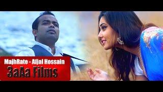 Majhrate - Afjal Hossain || Promo || Bangla Music Video 2016