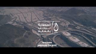 السعودية ترحب بالعالم |  ملخص القصص الإنسانية