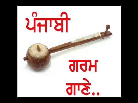 punjabi hot songs ( ਪੰਜਾਬੀ ਗਰਮ ਗਾਣੇ ) 4