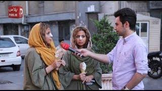 واکنش تُند دخترهای ایرانی به اهانت بچه معروف اینستاگرام با هزینه های میلیونی اش برای یک خانم
