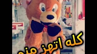 حسن ابو علي كله اتهز مني جديد وحصري 2017👍