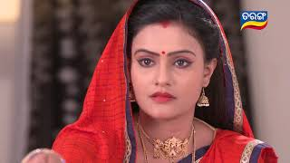 Durga EP 865 - 16th September 2017