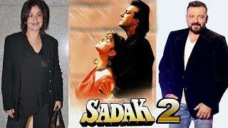 Pooja Bhatt And Sanjay Dutt To Reunite For Sadak 2 | Mahesh Bhatt