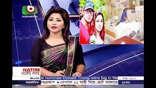 হঠাৎ করে শাকিব খান অসুস্থ হয়ে পড়েছেন কান্না করছে বউ অপু বিশ্বাস !Shakib Khan!Latest Bangla News